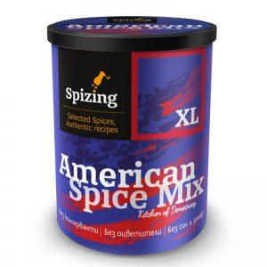 Американски микс подправки Spizing XL - Don Chef